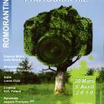 Exposition au Printemps de la photographie de Romorantin