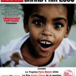 Grand Prix Paris Match du Photoreportage Étudiant